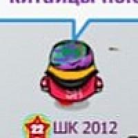 http://cu5.zaxargames.com/5/content/users/content/52/f0/XoaElPVUZK.jpg