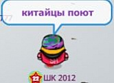 http://cu5.zaxargames.com/5/content/users/content_photo/52/f0/XoaElPVUZK.jpg